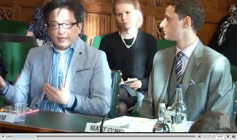 BIS Select Committee (Feb 2016)